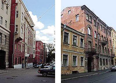 Дом в Москве и Дом в Петербурге